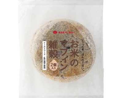 お米のマフィン(雑穀)(2)