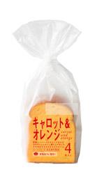 キャロット&オレンジ(4)