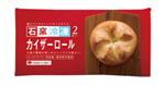 石窯冷凍カイザーロール2個入り価格:178円