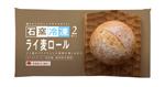 石窯冷凍ライ麦ロール2個入り価格:178円
