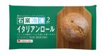 石窯冷凍イタリアンロール2個入り価格:238円