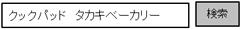 r20141107_04.jpg