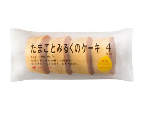 たまごとみるくのケーキ(4)