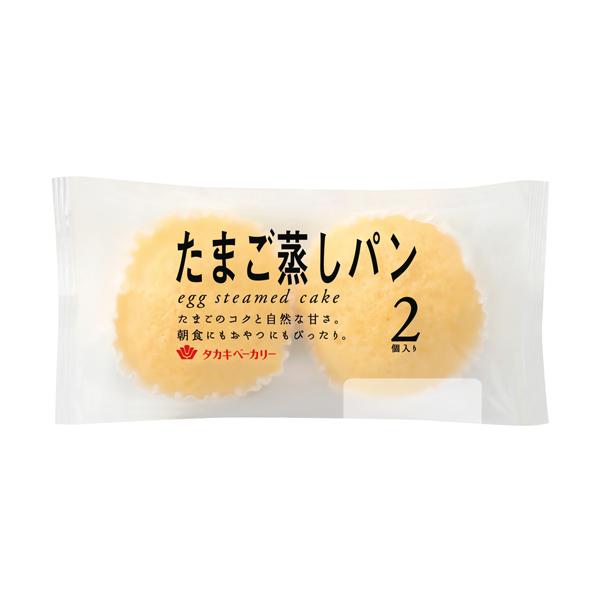 たまご蒸しパン(2)
