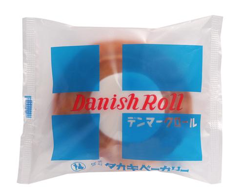 復刻版デンマークロール|ロングセラー菓子パン|商品紹介|TAKAKI ...