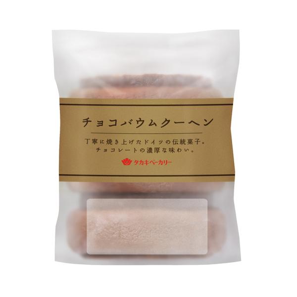チョコバウムクーヘン(3段)