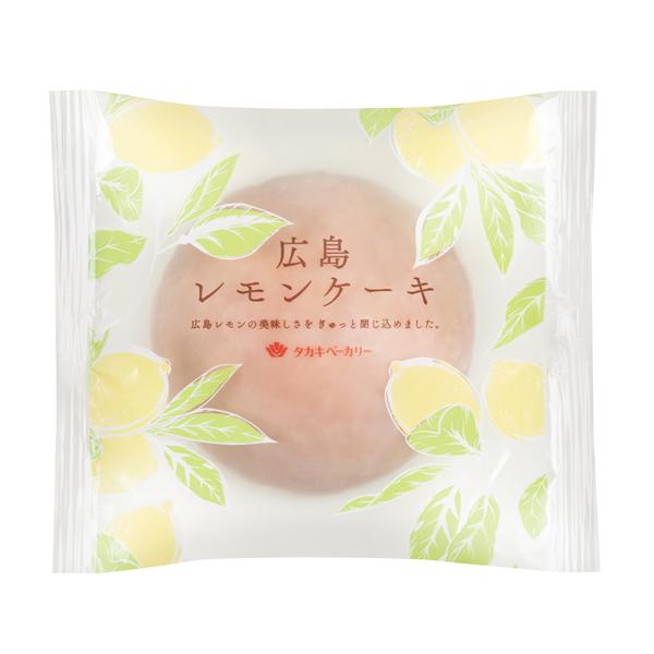 広島レモンケーキ