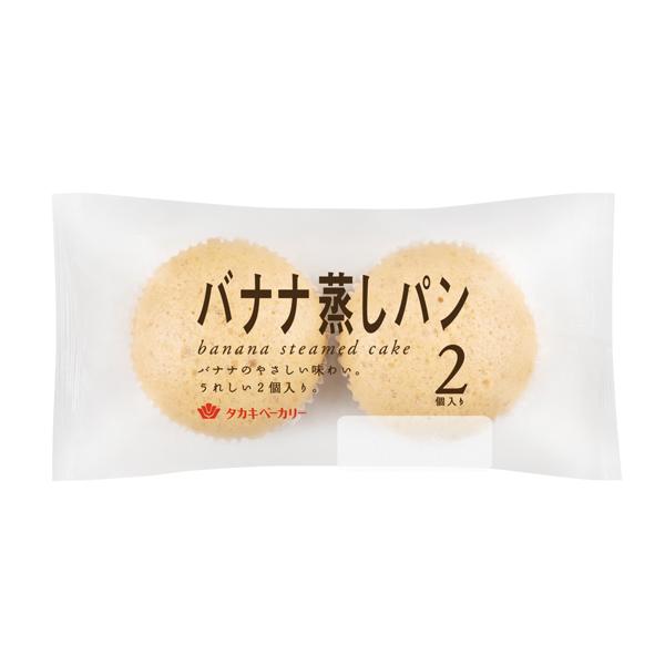 バナナ蒸しパン(2)