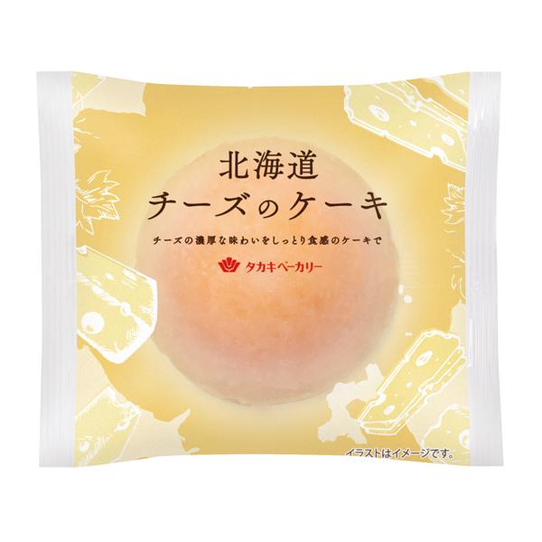 北海道チーズのケーキ