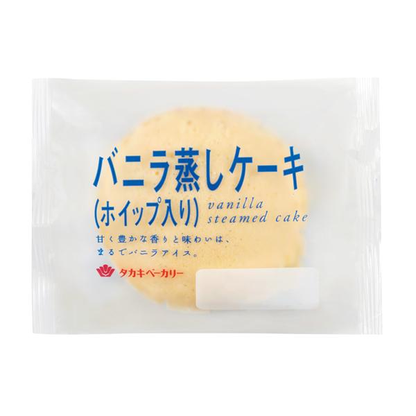 バニラ蒸しケーキ(ホイップ入り)