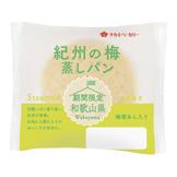 紀州の梅蒸しパン(梅酒あん入り)