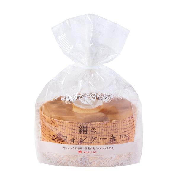 絹のシフォンケーキ(12cm)