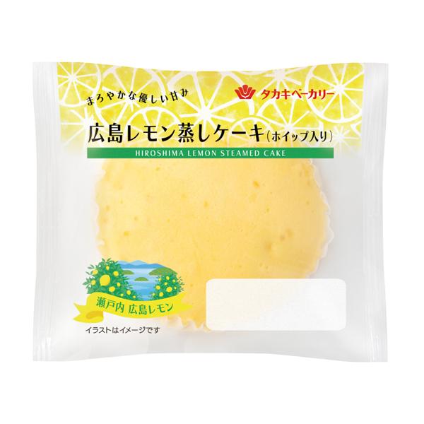 広島レモン蒸しケーキ(ホイップ入り)