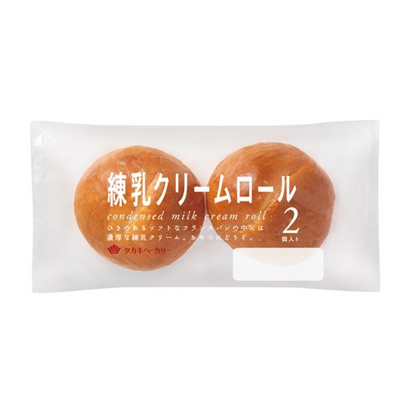 練乳クリームロール(2)