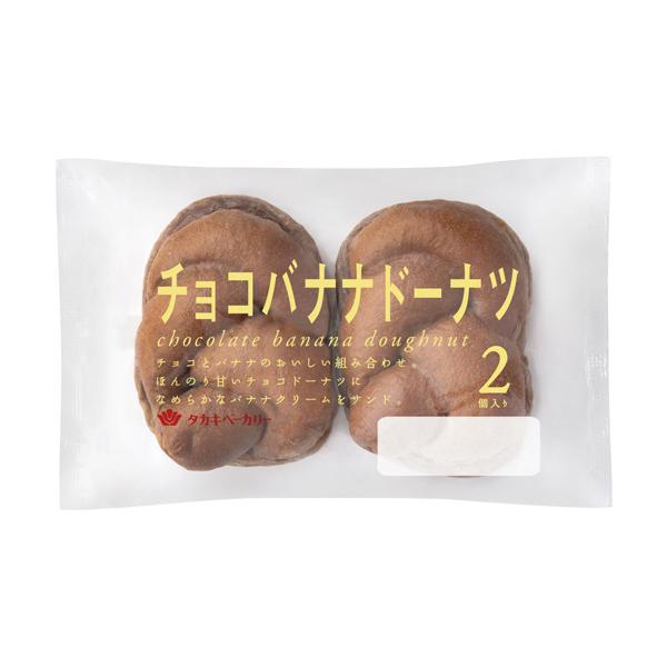 チョコピープ(7)
