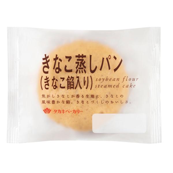 きなこ蒸しパン(きなこ餡入り)