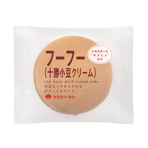 フーフー(十勝小豆クリーム)
