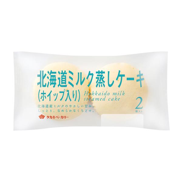 北海道ミルク蒸しケーキ(ホイップ入り)(2)