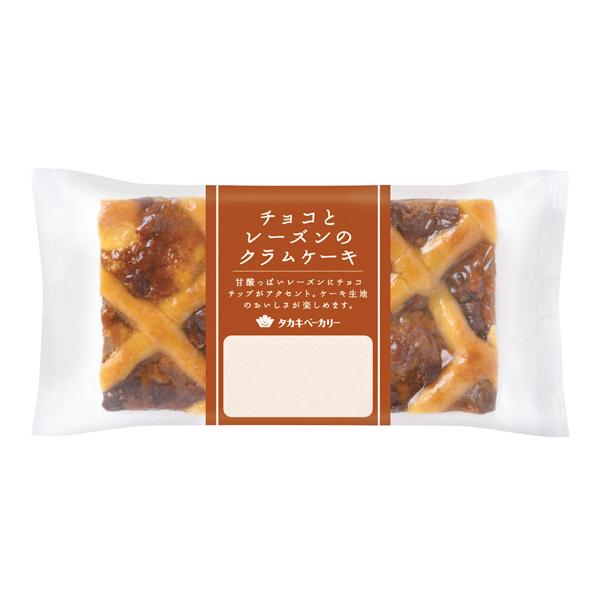 栗と小豆のケーキ