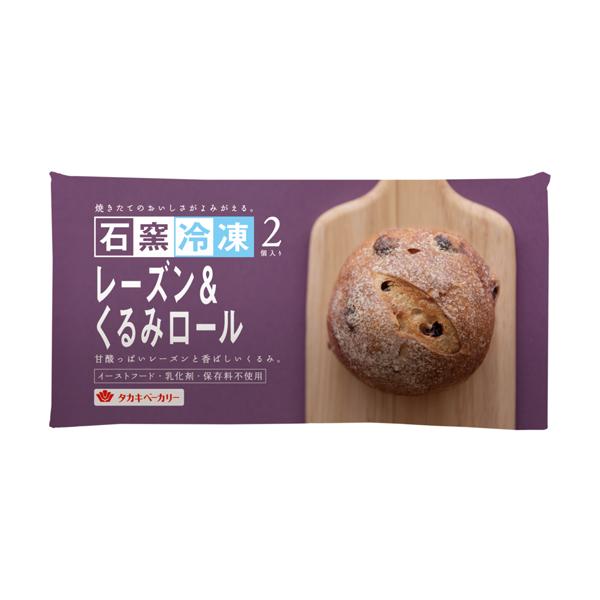 石窯レーズン&くるみロール(2)