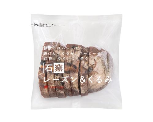 石窯レーズン&くるみ(東日本)
