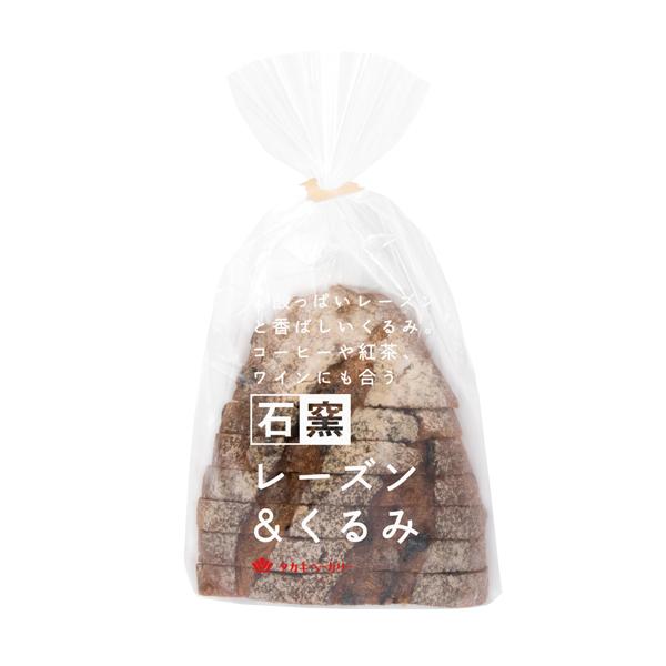 石窯レーズン&くるみ(7)(東日本)