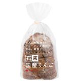 石窯国産りんご(7)