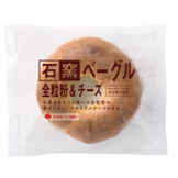 石窯ベーグル全粒粉&チーズ