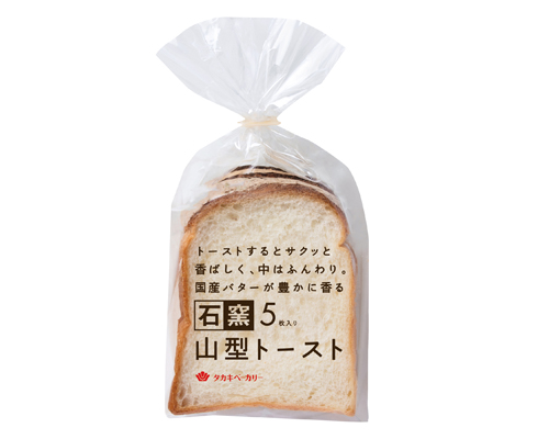 石窯山型トースト(5)