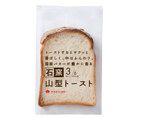 石窯山型トースト(3/6)