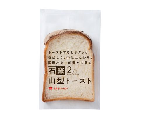 石窯山型トースト(2/4)
