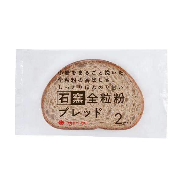 石窯全粒粉ブレッド(2)