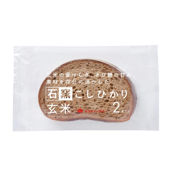 石窯こしひかり玄米(2)