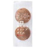 石窯全粒粉&オリーブオイル(2)