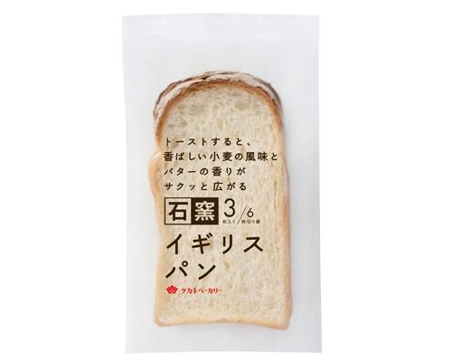 石窯イギリスパン(3/6)