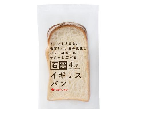 石窯イギリスパン(4/8)