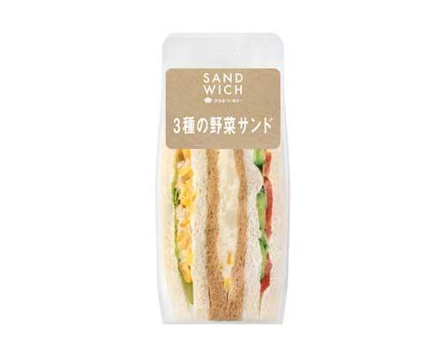 3種の野菜サンド