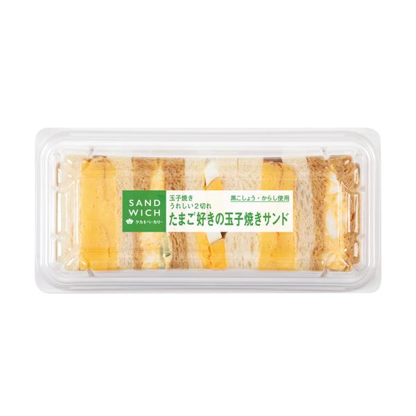 たまご好きの玉子焼きサンド