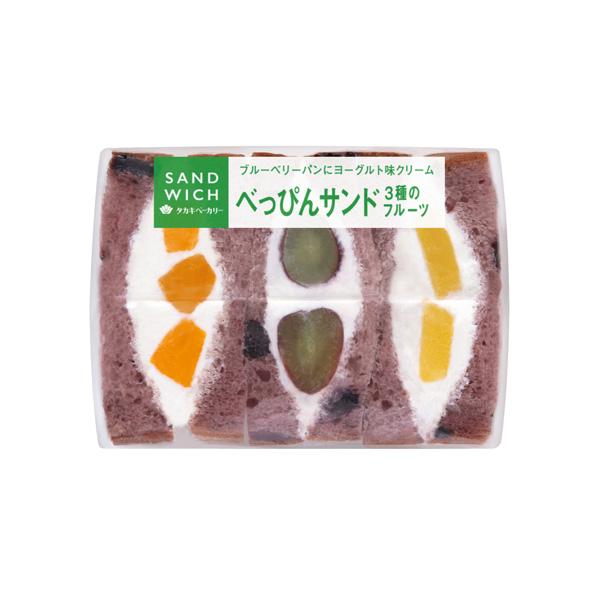 べっぴんサンド(3種のフルーツ)