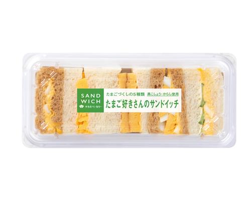 たまご好きさんのサンドイッチ