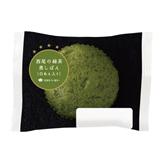 西尾の緑茶蒸しぱん(白あん入り)