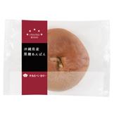 沖縄県産黒糖あんぱん