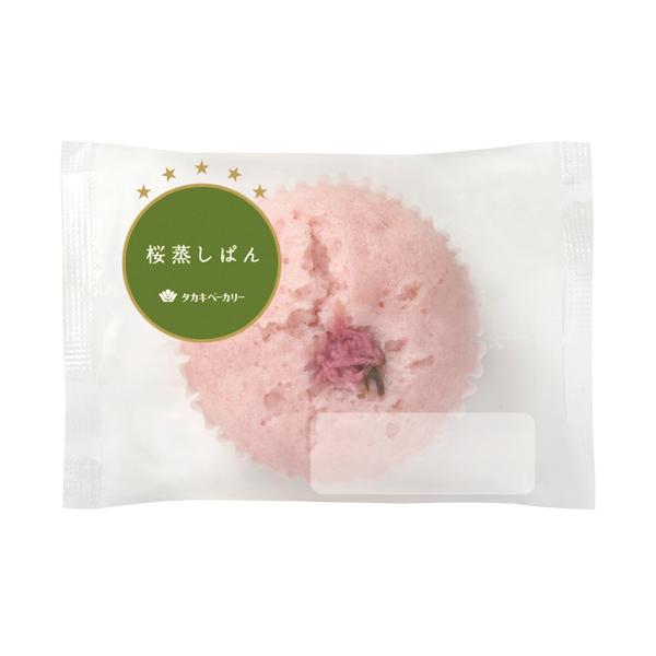 桜蒸しぱん