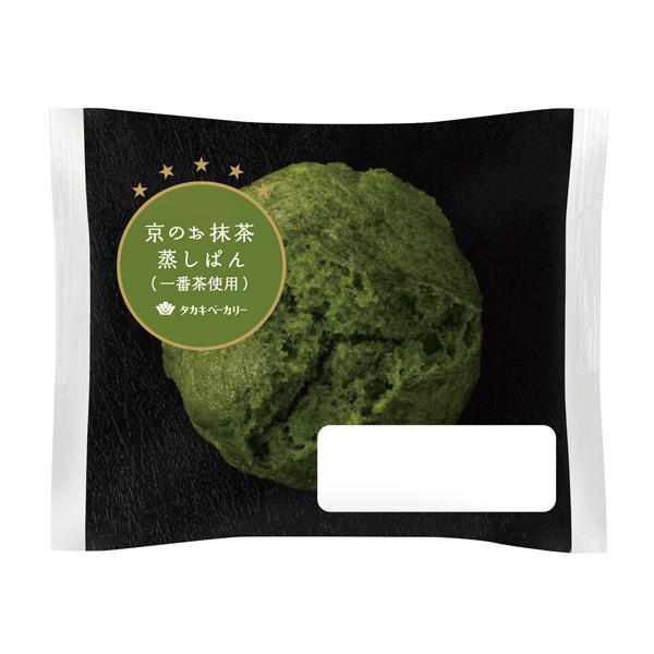 京のお抹茶蒸しぱん(一番茶使用)