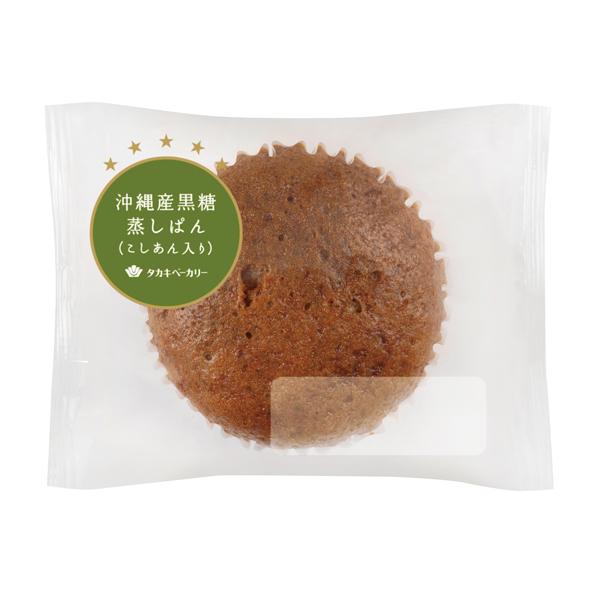 沖縄産黒糖蒸しぱん(こしあん入り)