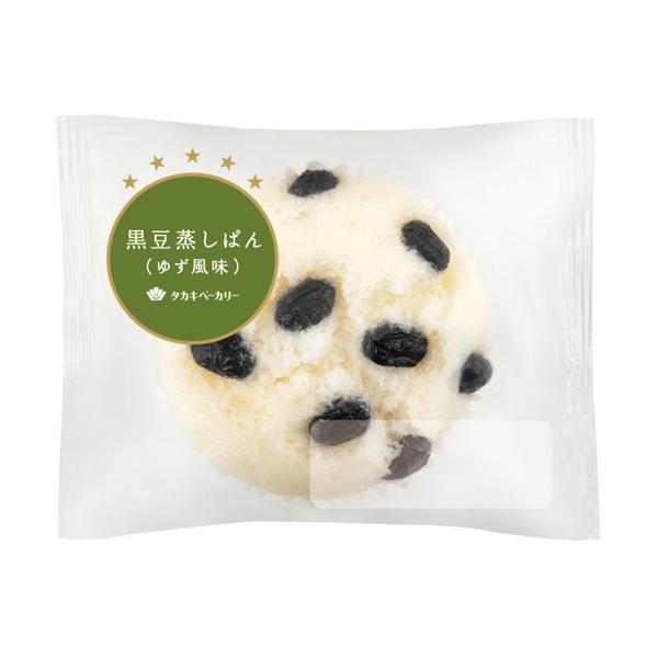黒豆蒸しぱん(ゆず風味)