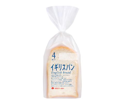 イギリスパン(4)