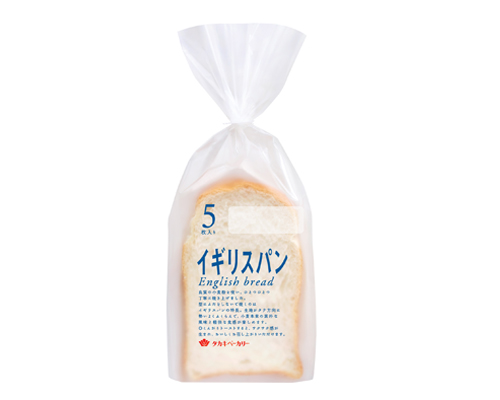 イギリスパン(5)