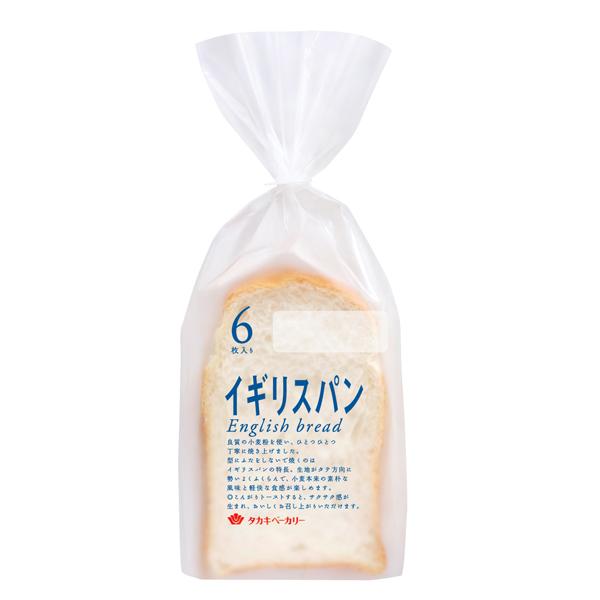 イギリスパン(6)