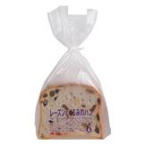 レーズンとくるみのパン(6)